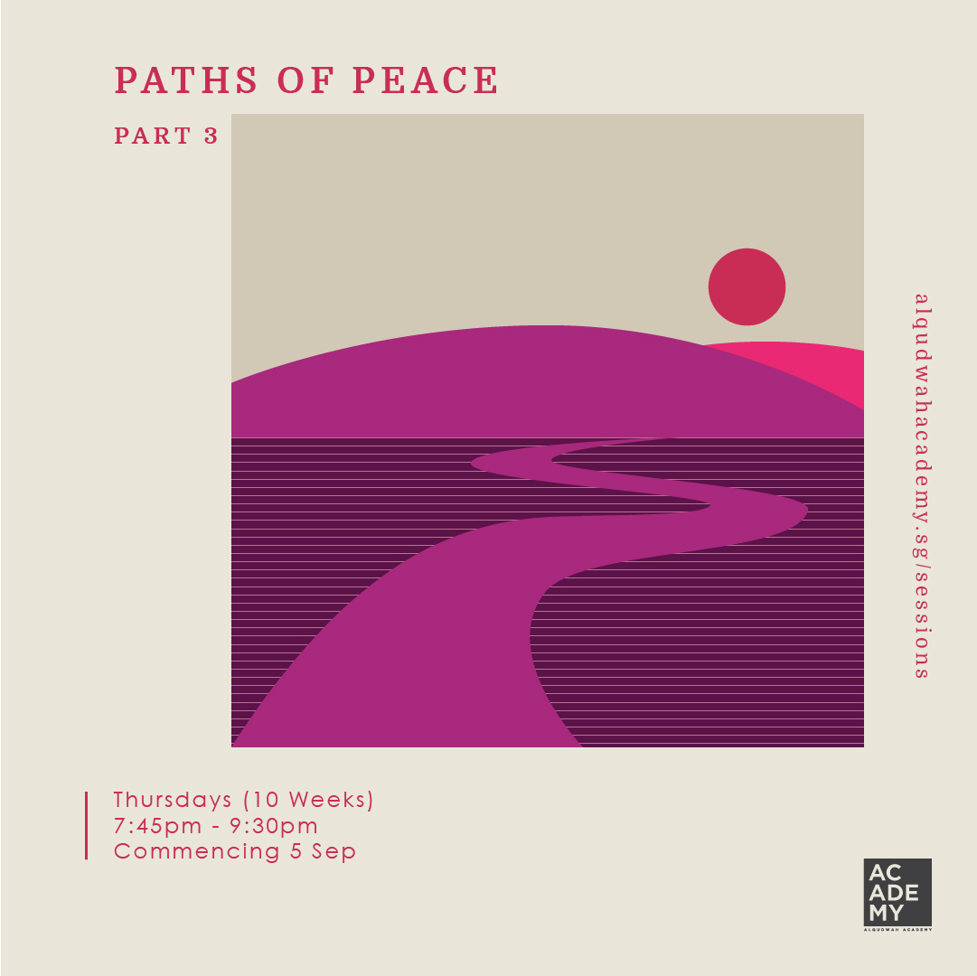 PATHS OF PEACE:<br /> SPIRITUAL PURITY (PART 1)
