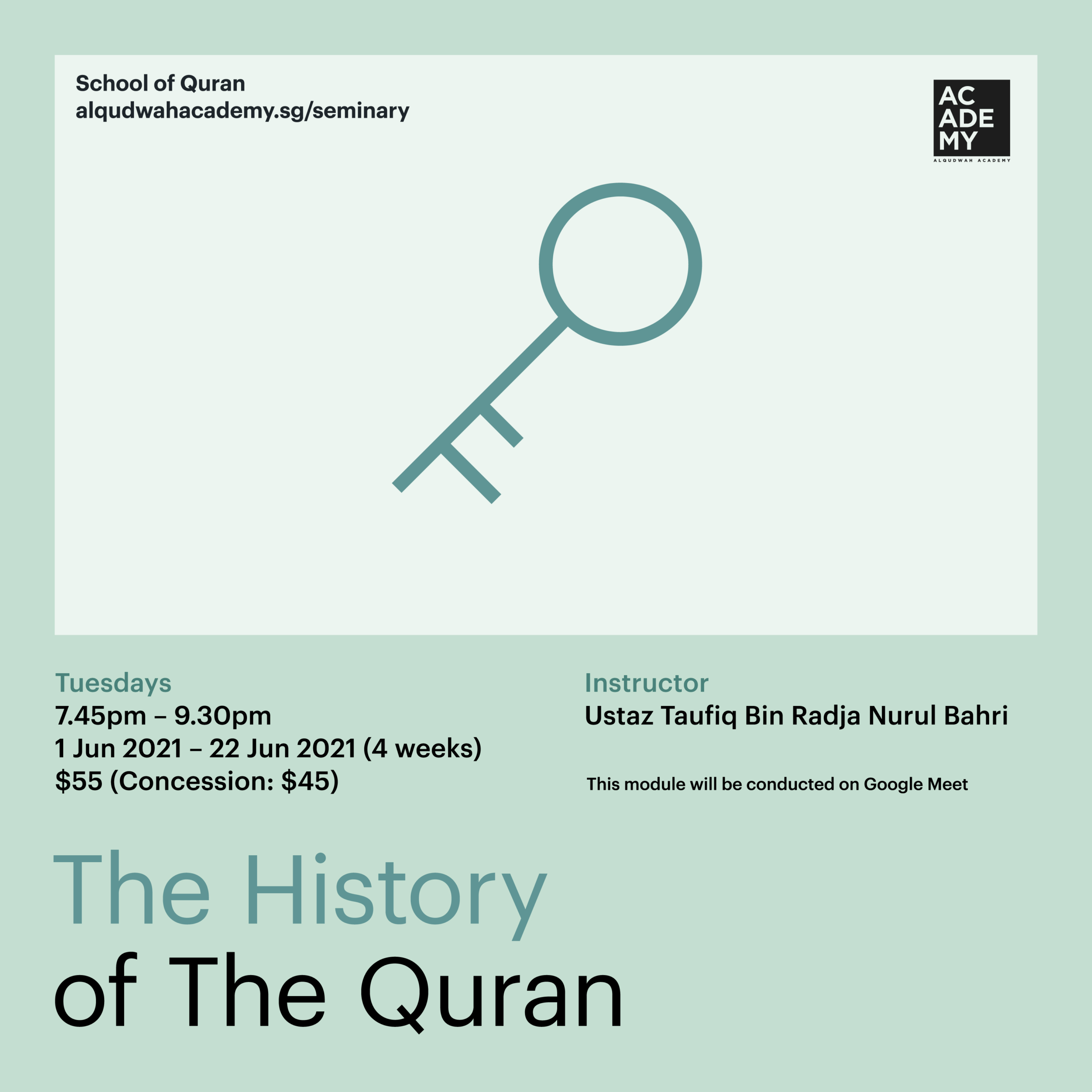 THE HISTORY<br /> OF THE QURAN